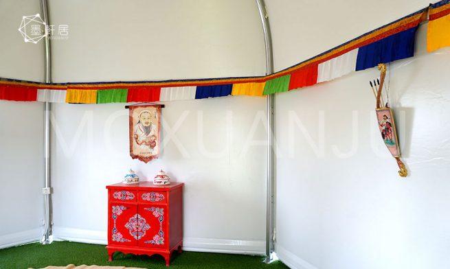 Yurt Tent decorate
