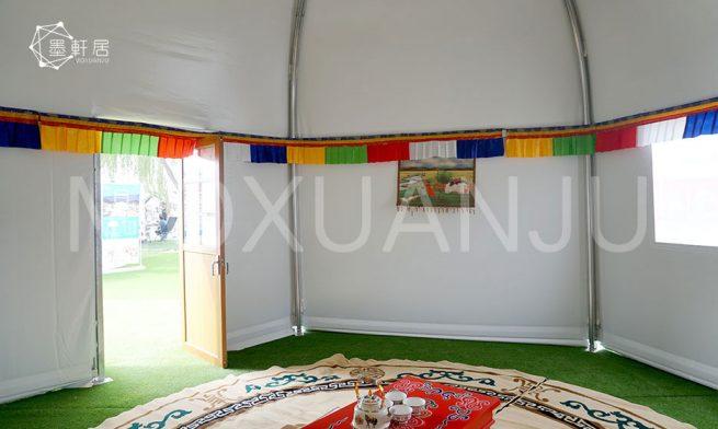 Yurt Tent indoor