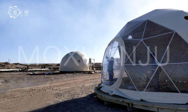 Star Geodesic Dome Tent in Scenic