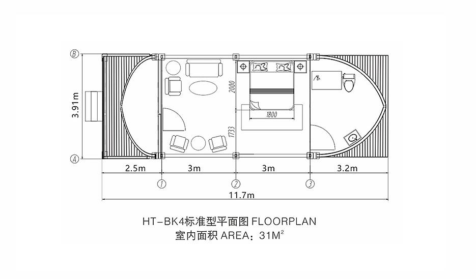 Shell Shape Glamping Tent floor plan
