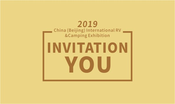 Moxuanju invites 1