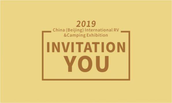 The 19 China (Beijing)International RV & Camping Exhibition