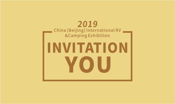 The 19 China (Beijing)International RV Camping Exhibition 1