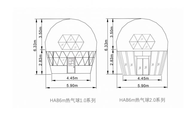 Hot Balloon Glamping Tent
