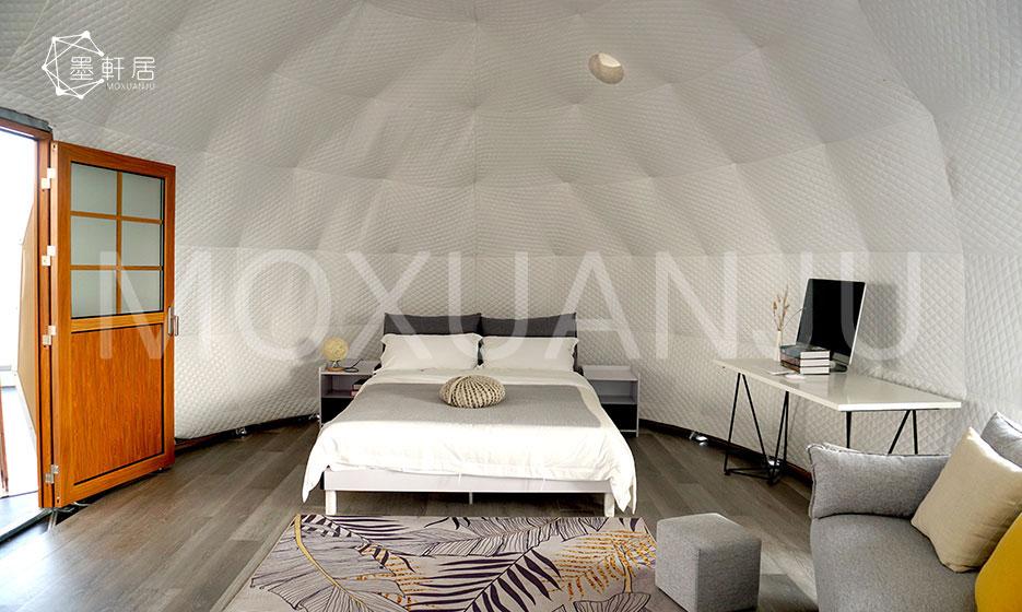 Elliptical Dome House Sale