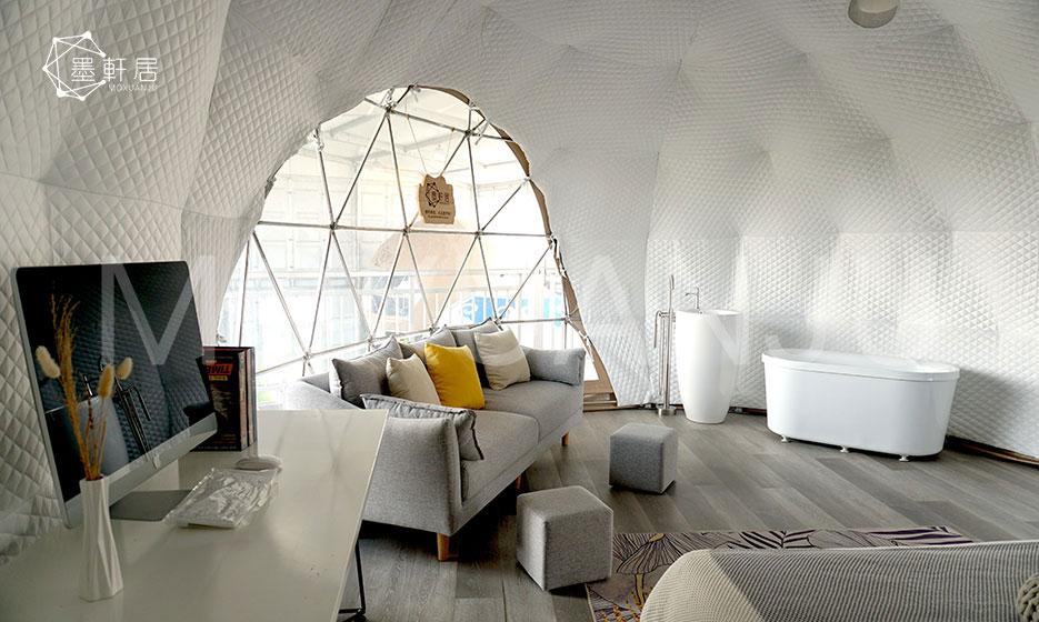Oval Dome House