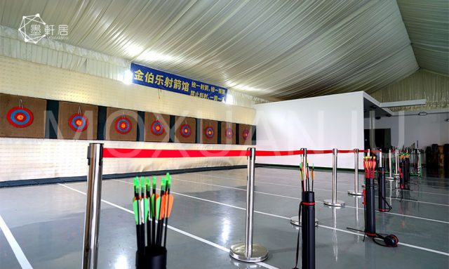 Building Shooting Range