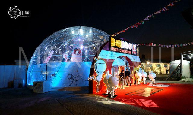 entertainment dome tent